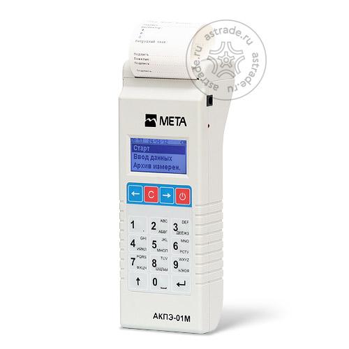 АКПЭ-01М-03