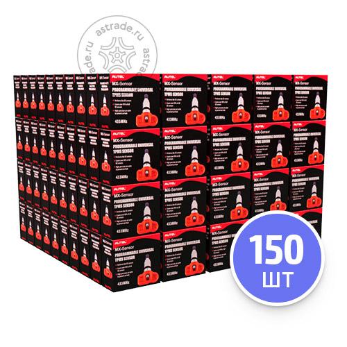 Комплект Датчиков TPMS Autel MX, 150 штук