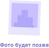 Пленочная отражающая наклейка (Стрободиск 32) СБМ-40.200.04