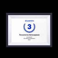 Входим в тройку лучших поставщиков хладагента GrunBaum в РФ в 2021г.