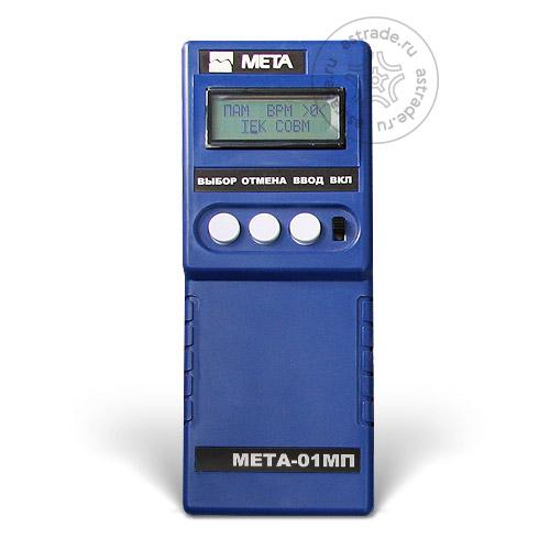 МЕТА-01МП 0.2 Т