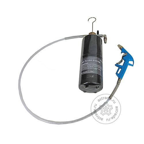 AFS02 A/C Flush System