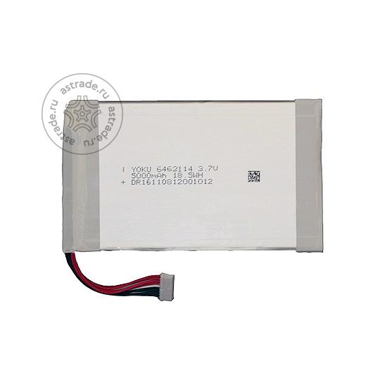 Аккумулятор Autel для MaxiSys MS906BT