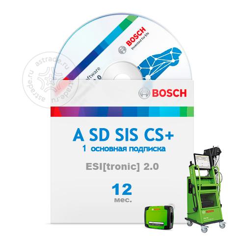 Комплект ПО для FSA740 (A SD SIS CS+) 12 мес.