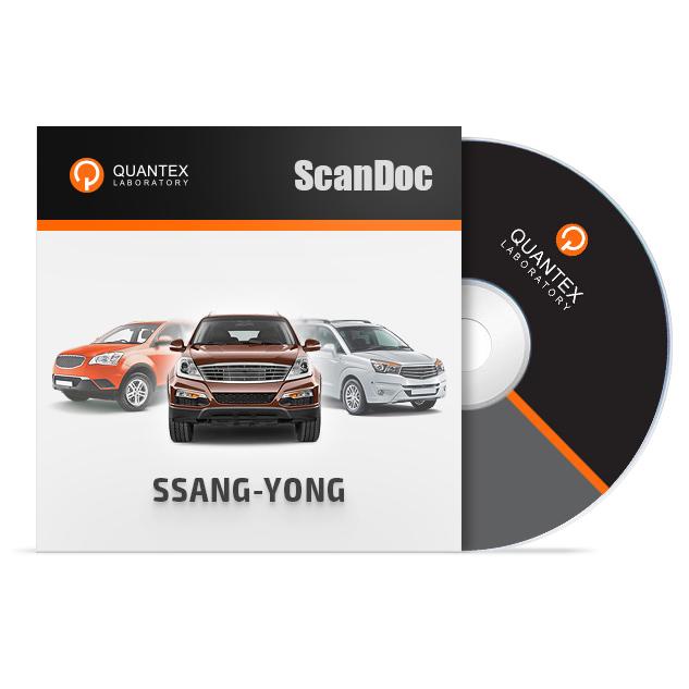 Модуль SSANG-YONG