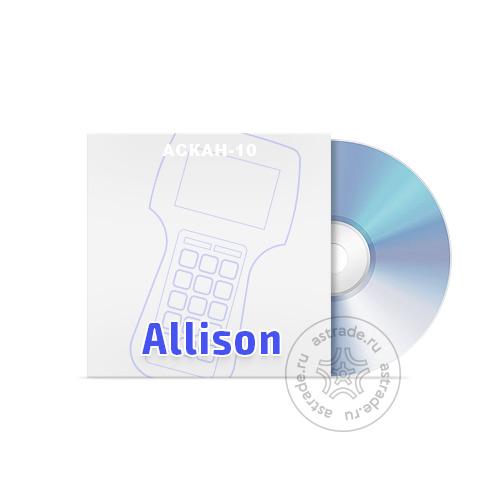 Программный модуль АКПП Allison