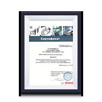 Сертификат официального дилера BOSH