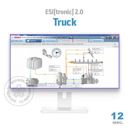 Bosch ESI[tronic] 2.0: Сектор Truck