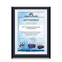 Сертификат дилера Авеста-Техно