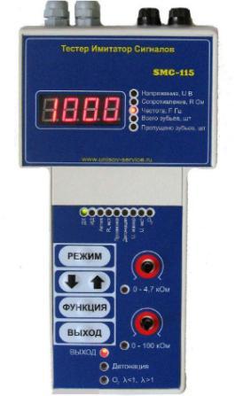 SMC-115