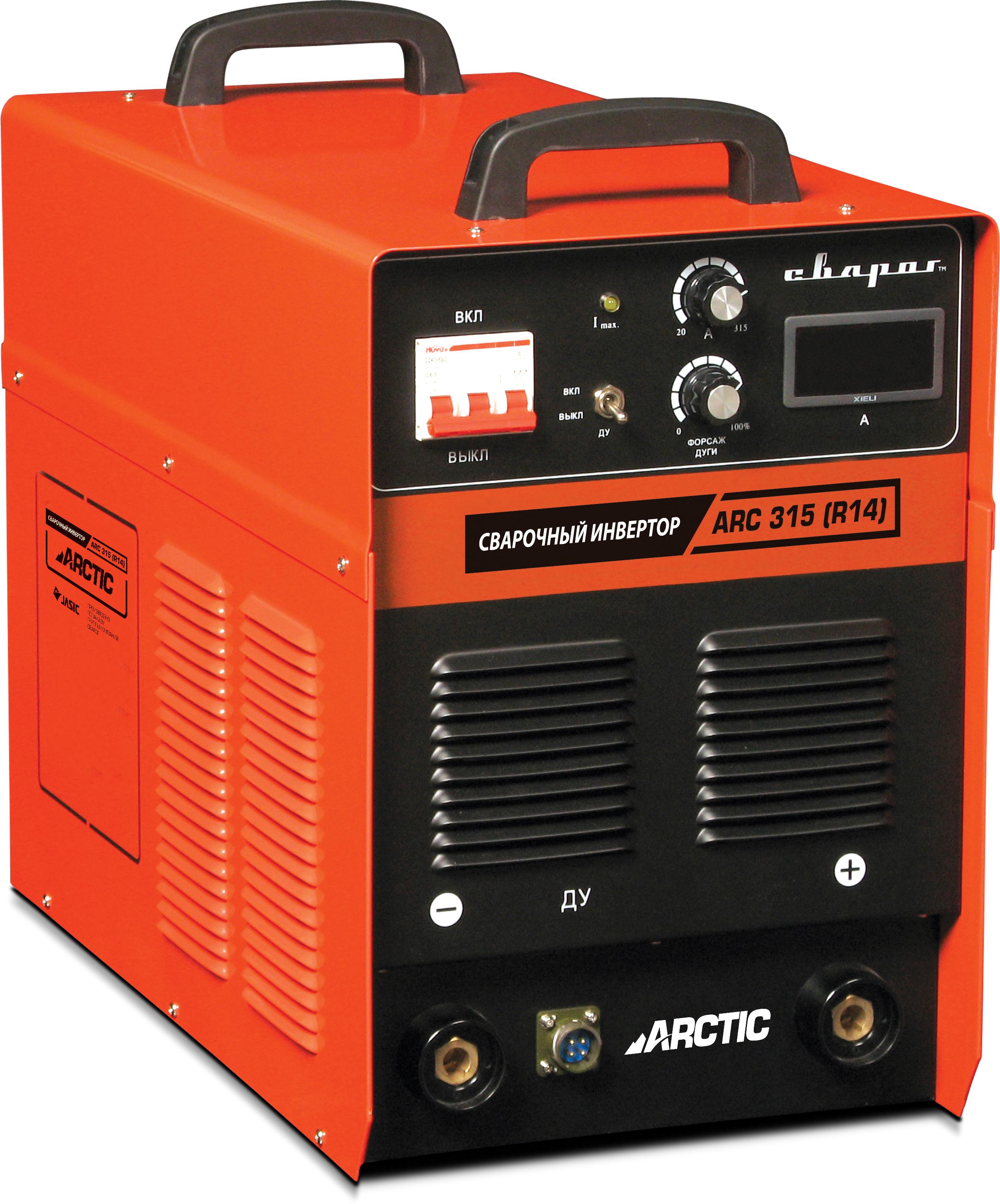 Сварог ARCTIC ARC 315 (R140)