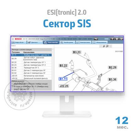 Bosch ESI[tronic] 2.0: Сектор SIS