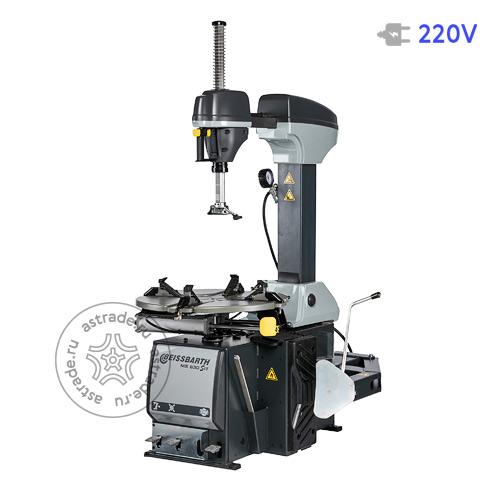 MS 630 S 230V