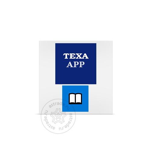 TEXA SELF-DIAGNOSIS COMPONENT SHEETS