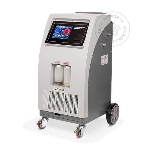 GrunBaum AC7000S / AC7000S Basic