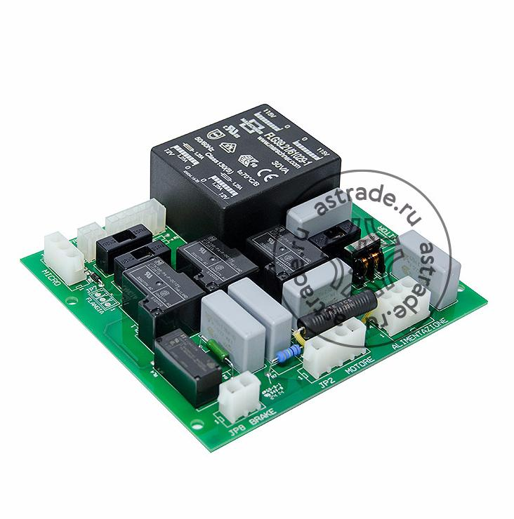 Блок питания WBE4220 Bosch 655261