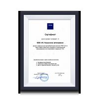 Сертификат по обучению TEXA