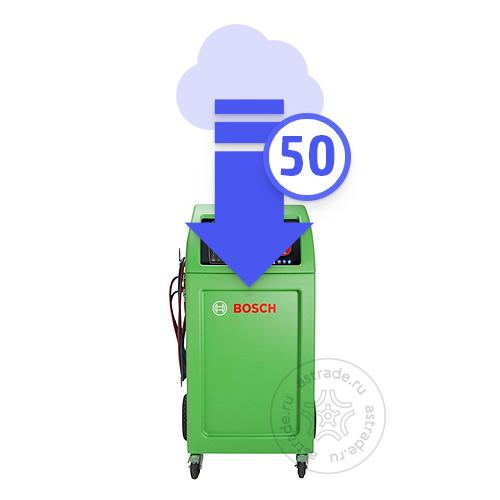 Bosch База данных ACS (50 загрузок)