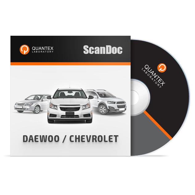 Модуль DAEWOO / CHEVROLET