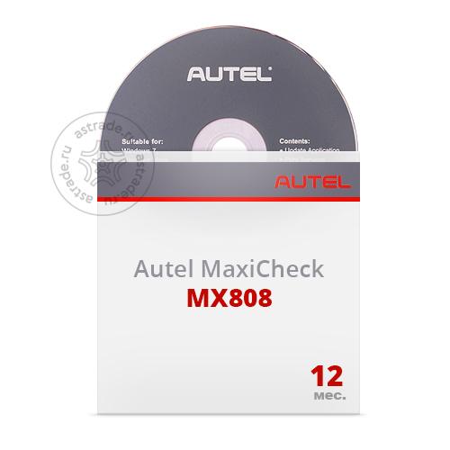 Подписка на ПО Autel MaxiCheck для MaxiCheck MX808, 1 год