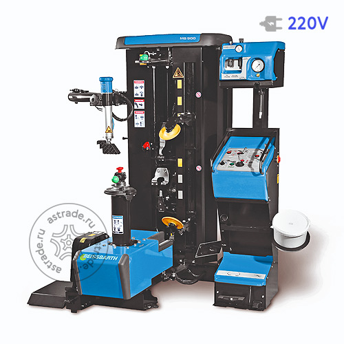 MS 900 230V