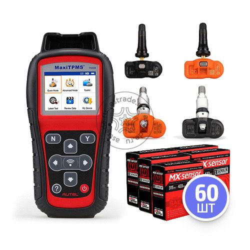 Комплект TPMS Autel Autel Standart Kit