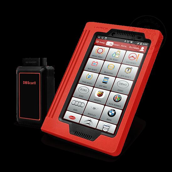 Launch X431 Pro 2016