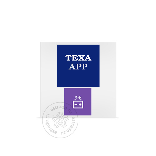 TEXA BATTERY REPLACEMENT