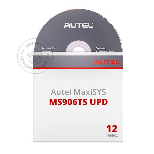 Подписка на ПО Autel MS906TS UPD для MaxiSys MS906TS RUS, 1 год