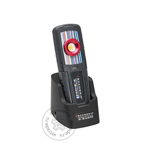 Переносная лампа ScanGrip ColorMatch SUNMATCH