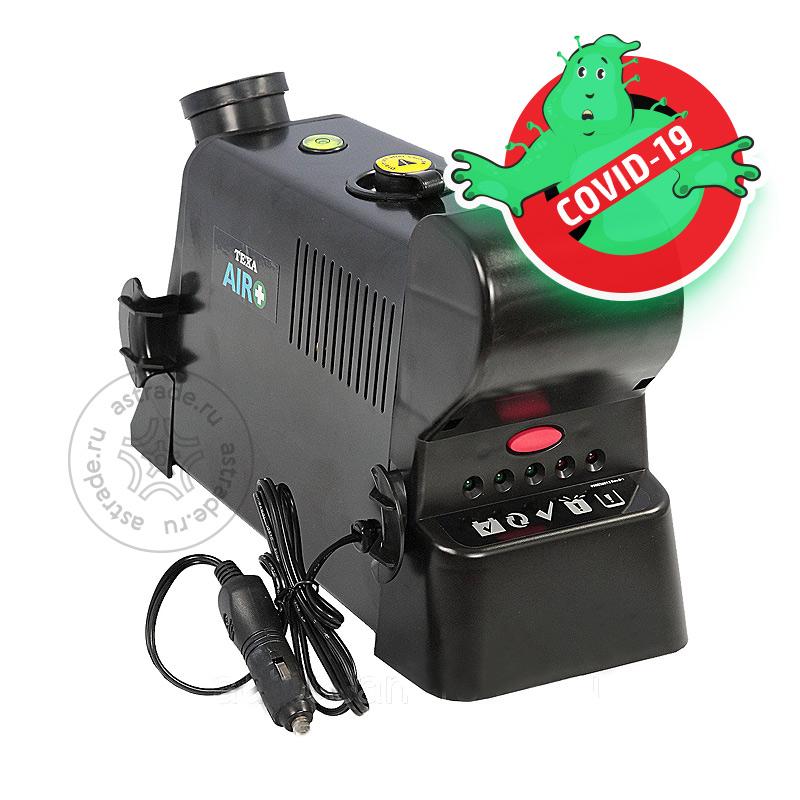 TEXA AIR+ для дезинфицирования воздуха в автомобиле