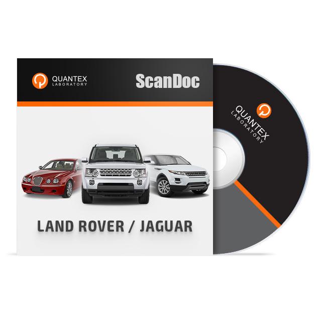Модуль LAND ROVER / JAGUAR