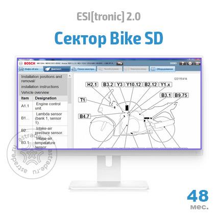 Сектор Bike SD: подписка на 48 мес.
