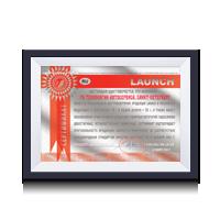 Сертификат дистрибьютора Launch 2021