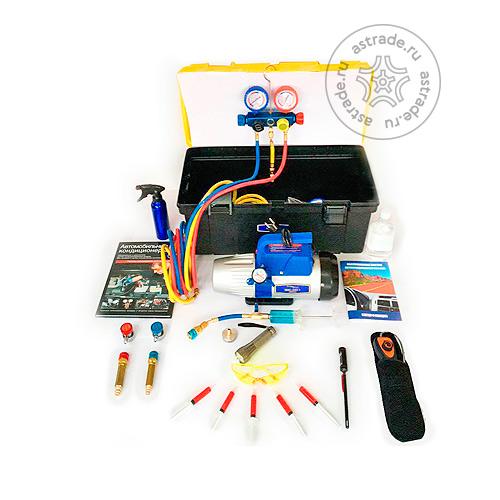 Портативные устройства для вакуумирования и заправки систем кондиционирования