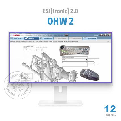 Bosch ESI[tronic] 2.0: Сектор OHW 2
