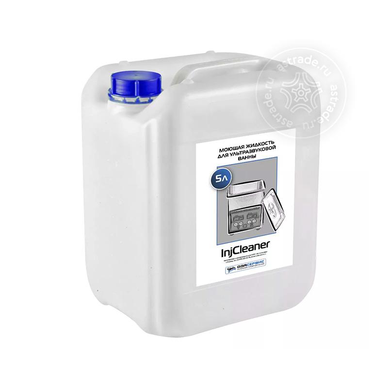 Моющая жидкость для ультразвуковой ванны InjCleaner ода сервис ODA-26503 (5 л.)
