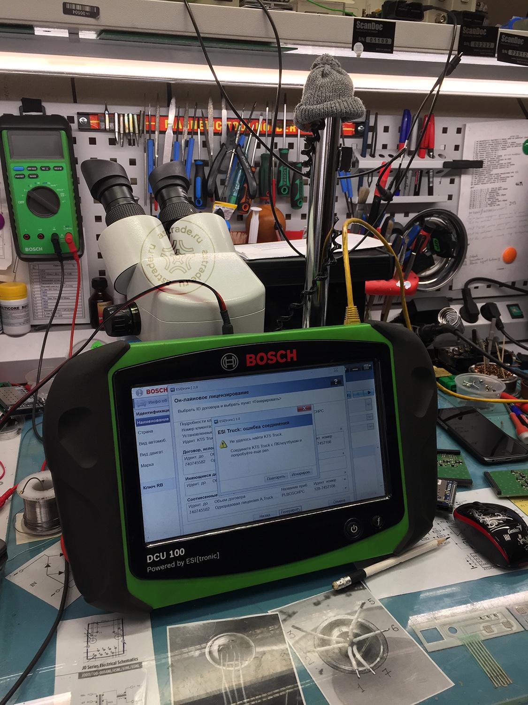 """Установка и настройка ESI Tronic (TRUCK) на Bosch DCU 100 в сервисном центре ГК """"Технологии Автосервиса"""""""