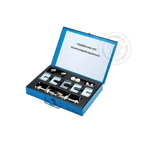 Универсальный промывочный комплект F002DG1445