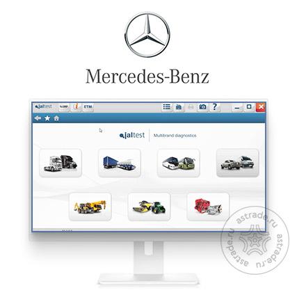 ПО MERCEDES-BENZ