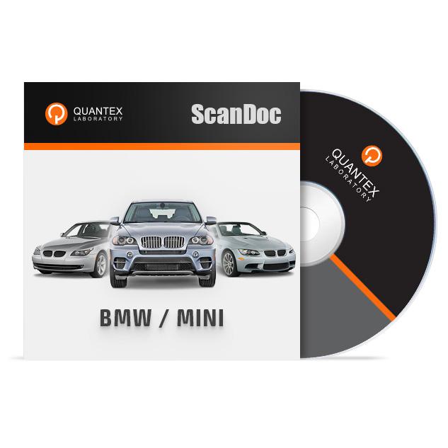 Модуль BMW / MINI