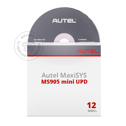 Подписка на ПО Autel MaxiSYS MS905 mini UPD для MaxiSYS RUS, MaxiSYS MS905 mini, 1 год