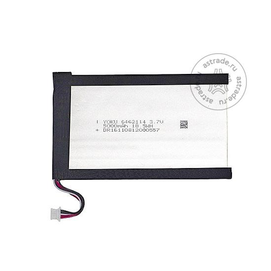 Аккумулятор Autel для MaxiSys MS906
