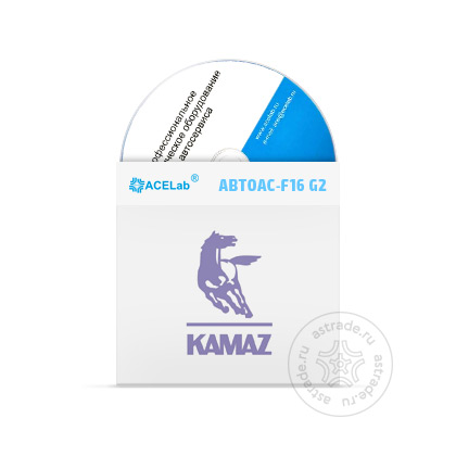 """Программа «KAMAZ» ver 1.x для """"АВТОАС-F16 G2"""""""