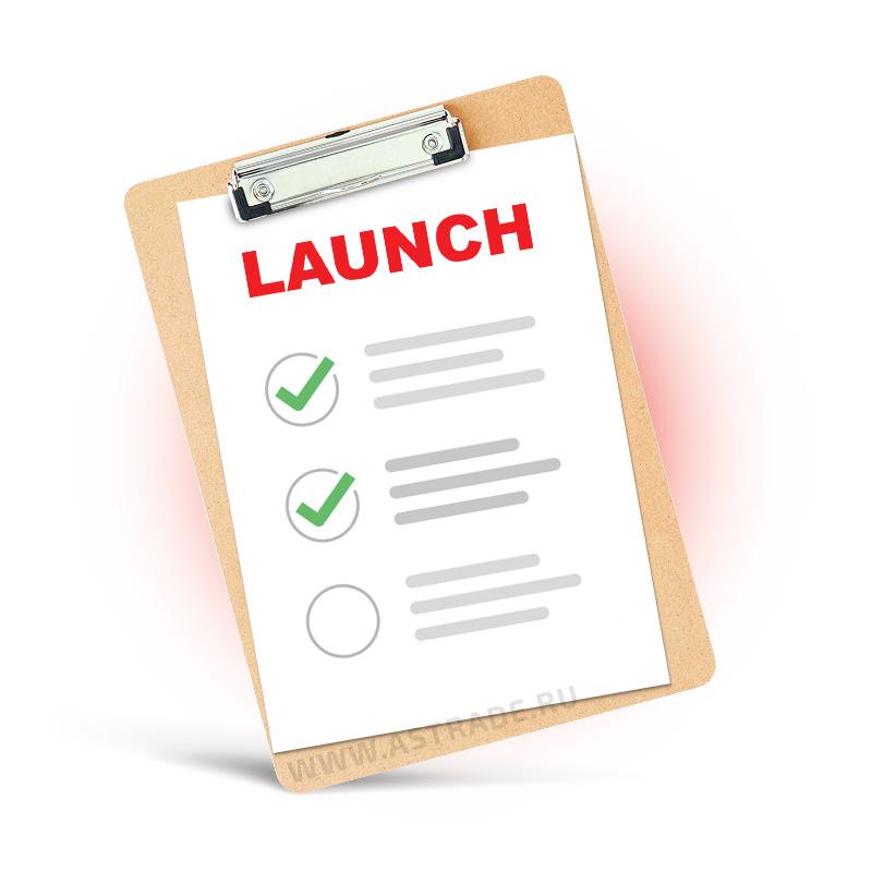 Опрос пользователей продукции Launch