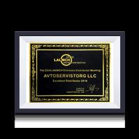 Сертификат лучшего дистрибьютора LAUNCH 2018