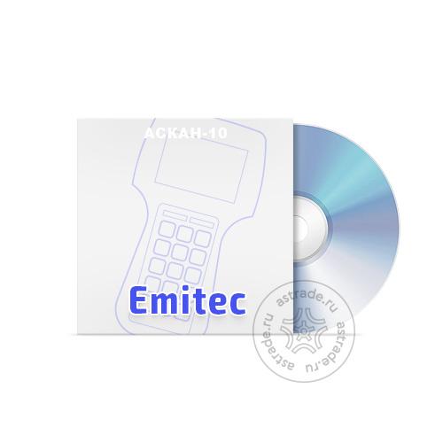 Программный пакет Emitec