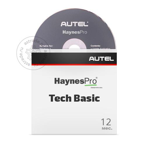 Подписка Haynes PRO Tech Basic