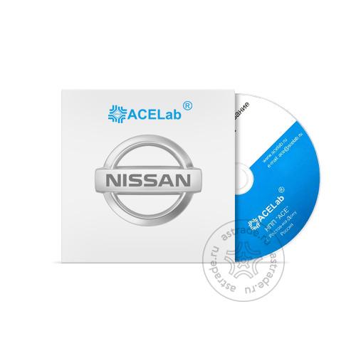 Прог. модуль «Nissan»