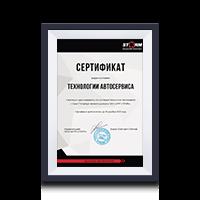 Сертификат дилера STORM